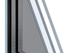 Принцип работы тонированных стеклопаектов